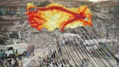 Photo of Türkiye Bu Gece Depremlerle Sallandı