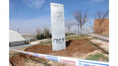Photo of Son Dakika! Monolit Bu Kez Karaköprü'de