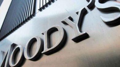 Photo of Moody's Türkiye için büyüme tahminini yükseltti