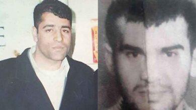 Photo of 14 yıldır kayıptı! Seri Cinayet Kurbanı Olmuşlar