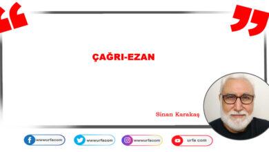 Photo of Çağrı-Ezan
