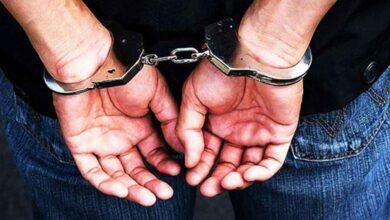 Photo of Urfa'daki O Suçlu 4 Yıl Sonra Yakalandı