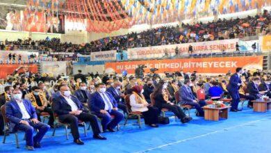 Photo of Urfa'da Ak Parti 6. olağan il gençlik kongresi yapıldı