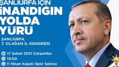 Photo of Urfa Ak Parti İl Kongresi Yarın Yapılacak