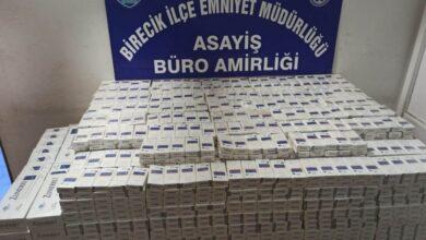 Photo of Urfa'da 3 bin 350 Adet Kaçak Sigara Yakalandı