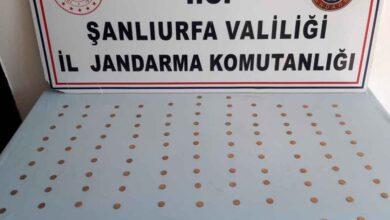 Photo of Şanlıurfa'da 110 altın sikke ele geçirildi