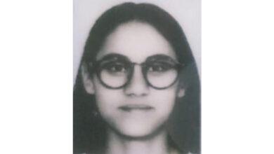 Photo of Kayıp olan 17 yaşındaki kızın cesedi bulundu