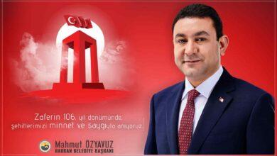 Photo of Başkan Özyavuz'dan Çanakkale Zaferi Mesajı