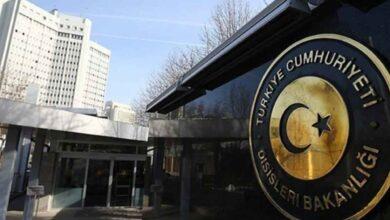 Photo of Dışişleri Bakanlığı'ndan İstanbul Sözleşmesi açıklaması