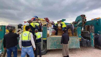 Photo of DSİ çalışanlarından Suriyelilere yardım