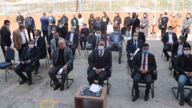 Photo of Eyyübiye Belediyesi, toplu kütüphane açılışı yaptı
