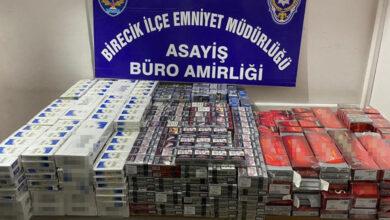 Photo of Urfa'da 760 paket sigara ele geçirildi