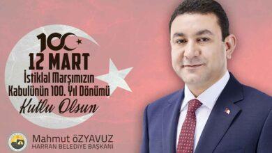 Photo of Özyavuz; İstiklal Marşımızın 100. Yılı Kutlu Olsun