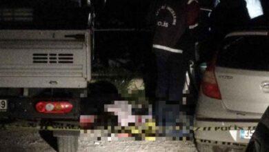 Photo of Polis Memuru Sevgilisini Öldürüp İntihar Etti
