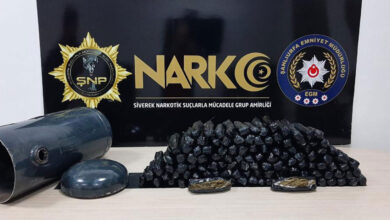 Photo of Şanlıurfa'da 11 Kilo Esrar Yakalandı