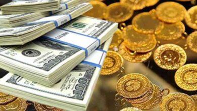 Photo of Altın, Dolar, Euro Ne Kadar Oldu? İşte Güncel Fiyatlar
