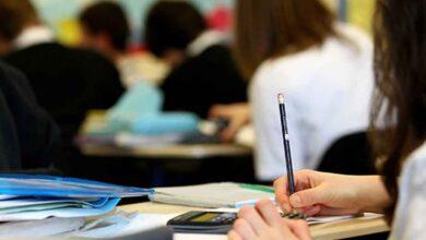 Photo of Yüz yüze eğitime ara verildi, sınavlar ertelendi