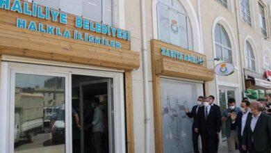 Photo of Haliliye Belediyesinden yeni hizmet noktası