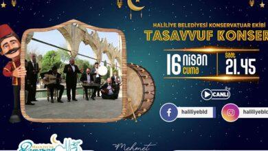 Photo of Haliliye Belediyesi etkinlikleri dijitala taşıdı