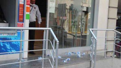 Photo of Bankaya Ayranlı Yumurtalı Saldırı