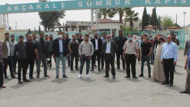 Photo of Urfa'da sınır ötesindeki ayakbastı parasına tepki