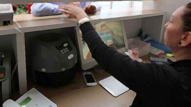Photo of Banka şube çalışma sürelerinde emekliler için düzenleme