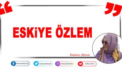 Photo of ESKİYE ÖZLEM