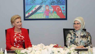 Photo of Emine Erdoğan PİKTES Ofisini Ziyaret Etti