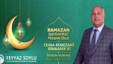 Photo of Başkan Soylu'dan Ramazan Bayramı Mesajı