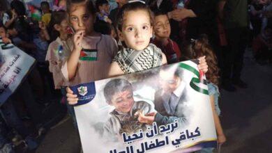 Photo of Filistinli çocuklar, İsrail saldırılarında ölen akranlarını andı