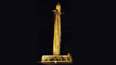 Photo of Göbeklitepe Birleşmiş Milletler'de görücüye çıkıyor