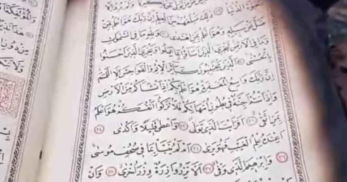 Yanan evdeki Kur'an-ı Kerim'in yanmadığı görüldü