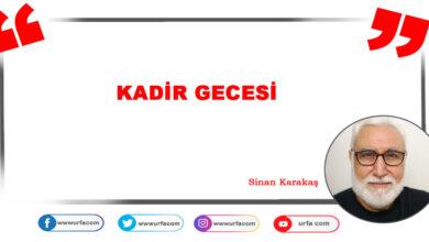 Photo of Kadir Gecesi