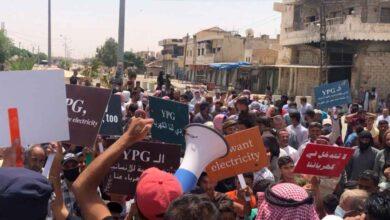 Photo of Sınırda rejim ve terör örgütüne öfke