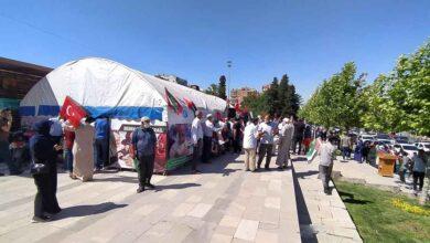Photo of Şanlıurfa'da Filistin için destek çadırı kuruldu