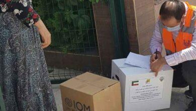 Photo of Kuveytli Hayırseverlerden 700 Gıda Kolisi