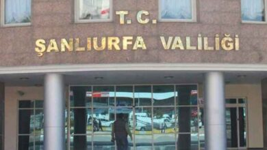 Photo of Urfa Valiliği Koronavirüs ile ilgili yeni tedbirleri açıkladı
