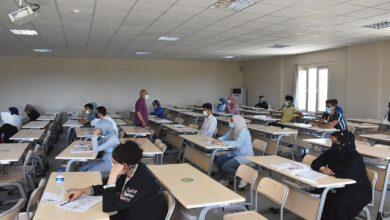 Photo of HRÜ'nde Uluslararası Öğrenci Sınavının İkincisi Yapıldı