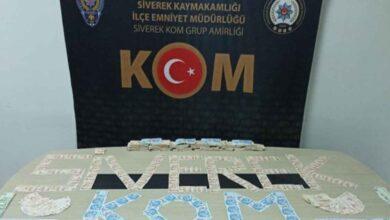 Photo of Şanlıurfa'da Sahte Para Operasyonu