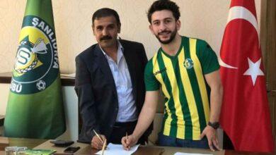 Photo of Trabzonspor'dan Şanlıurfaspor'a Takviye