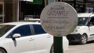 Photo of Antep Urfa'nın En Büyük İlçesini Kadrosuna Kattı