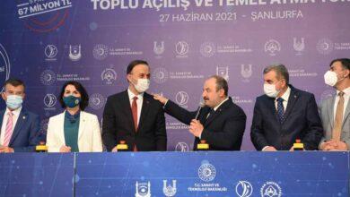 Photo of Şanlıurfa'da 13 Fabrikanın Açılışı Gerçekleştirildi