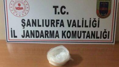 Photo of Şanlıurfa'da Uyuşturucu Operasyonu! 1 Kişi Yakalandı