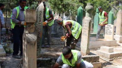 Photo of Şanlıurfa'da mezarlıklar Kurban Bayramı'na hazır