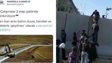 Photo of Afganlar, Beton Blokları Aşıp Türkiye'ye Giriyorlar