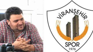 Photo of Viranşehirspor'a destek çağrısı
