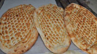 Photo of Şanlıurfa'da Ekmeğe Zam Geliyor