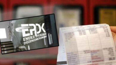 Photo of Yüksek Elektrik faturalarıyla ilgili EPDK'dan açıklama