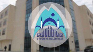 Photo of Eyyübiye Belediyesi'nden yalanlama geldi