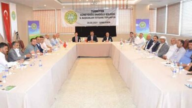 Photo of TÜDKİYEB toplantısı Şanlıurfa'da yapıldı